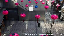 China Beijing Apple Store