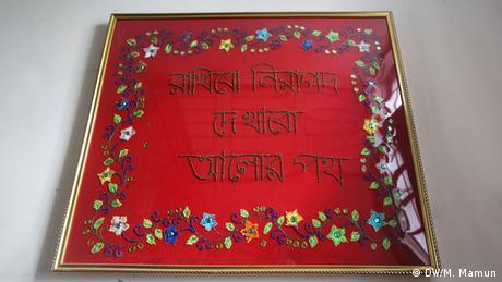 Bangladesch Dhaka Ahsania Mission