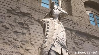 Скульптура з Алеї Перемог