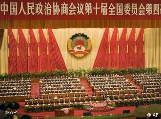 中国人大于3月5日揭幕