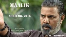 Pakistan Film Maalik