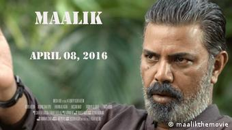 Pakistan Film Maalik (maalikthemovie)