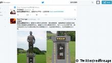 A park in the Taiwanese port city of Keelung recently unveiled a statue of a Hero of Taiwan, former Chinese premier Wen Jiabao; Copyright: Twitter/redfireage
