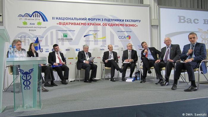 Второй национальный форум поддержки экспорта