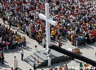 Участники одной из встреч католиков в Германии (фото из архива)