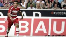 Deutschland Fußballspieler Mats Hummels 2007 Bayern München