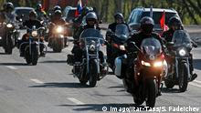 29.04.2016+++ MOSCOW, RUSSIA. APRIL 29, 2016. Nochnyye Volki Night Wolves bikers in Moscow during an annual rally from Moscow to Berlin. The race celebrates the 71st anniversary of the Soviet Union s victory over Nazi Germany in the 1941-1945 Great Patriotic War. +++ (C) Imago/Itar-Tass/S. Fadeichev