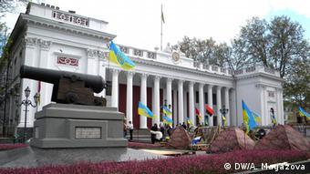 Мини-майдан против мэра Одессы