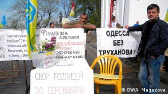 Активисты собирают подписи за отставку мэра