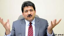 Famous Pakistani TV anchor Hamid Mir. Picture provided to DW by Hamid Mir personally. He has given all copyrights to DW