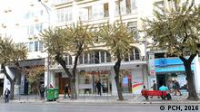 Griechenland ProCredit-Bank-Filiale in Thessaloniki