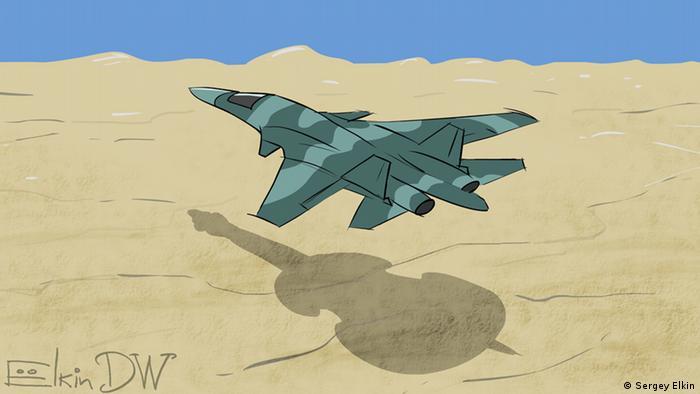 Бомбардировщик бросает на землю тень в форме виолончели