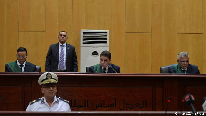 Засідання Кримінального суду Каїра