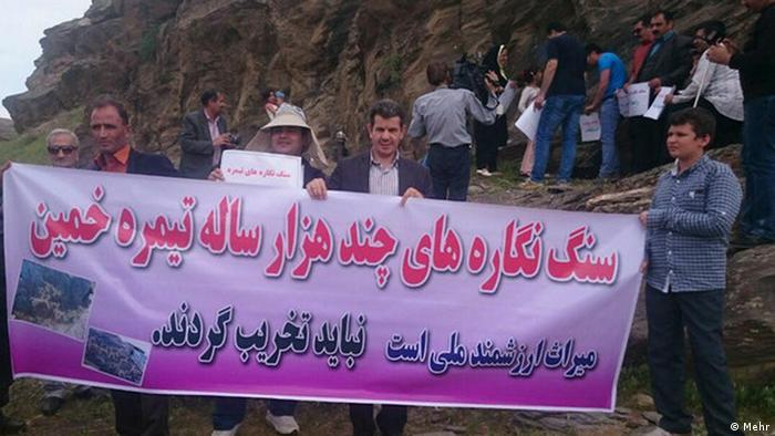اعتراض شهروندان به تخریب سنگ نگارههای تیمره