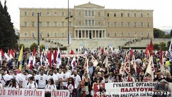 Μαζικές απεργίες και διαδηλώσεις κατά του νέου πολυνομοσχεδίου