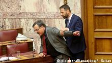 Griechenland Athen Parlament Abgeordnete Streit (picture-alliance/dpa/P. Saitas)