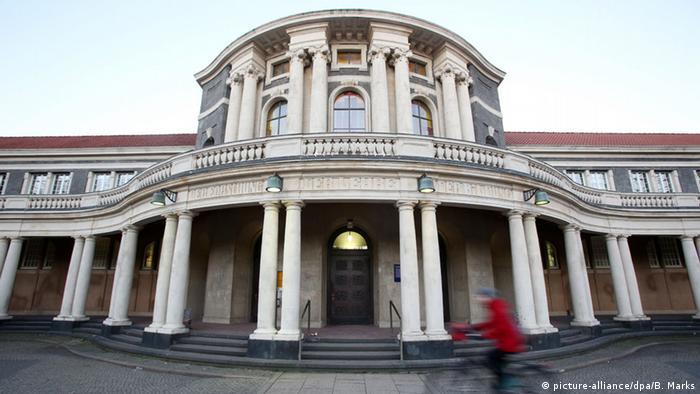 Университет Гамбурга - главный корпус