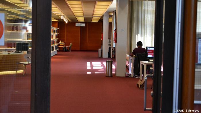 Университет Гамбурга