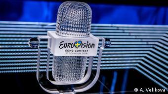 Джамала виборола для України право проведення Євробачення-2017