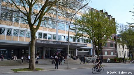 Universität Hamburg (DW/K. Safronova)