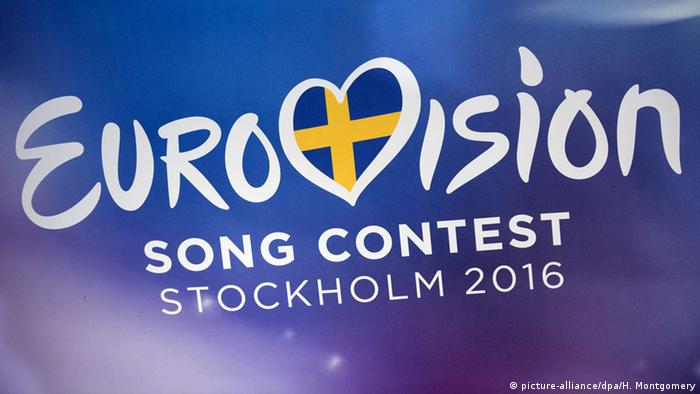 Logo ESC Eurovision Song Contest 2016, Copyright: picture-alliance/dpa/H. Montgomery