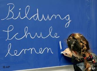 Education, school, learning is still not the case for all German students