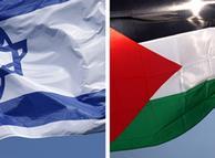 Прапори Ізраїлю (ліворуч) та Палестини