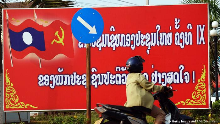Laos Laotische Revolutionäre Volkspartei Plakat