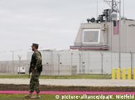 База НАТО в Румынии