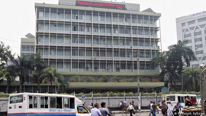 Bangladesch Gebäude der Bangladesh Central Bank (Reuters/A. Rahman)