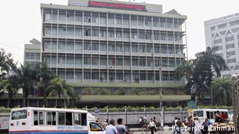 Bangladesch Gebäude der Bangladesh Central Bank