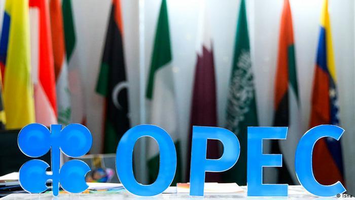 أعلام دول منظمة البلدان المصدرة للبترول (أوبك)