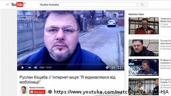 Скрин-шот видеообращения Коцабы к украинцам на YouTube, за которое его судили