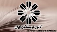Logo des Vereins der iranischen Schriftsteller