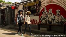 China Peking Seitenstrasse der Nanluogu Xiang A