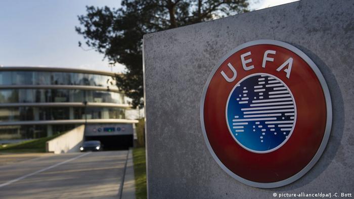 Штаб-квартира УЄФА в швейцарському Ньоні