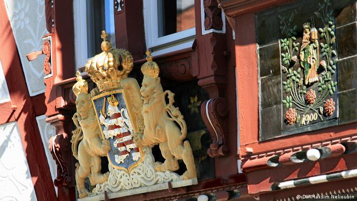 Фахверковый дом, Марбург