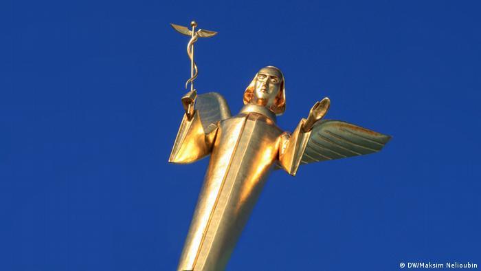Золотой Эскулап, Марбург