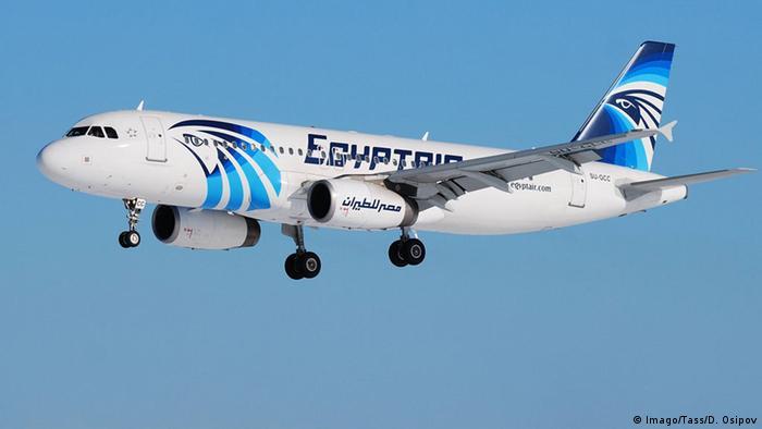 An EgyptAir aircraft Airbus A320