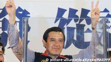 Taiwan Ma Ying-jeou