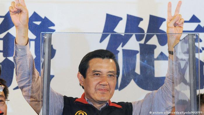 Taiwan Ma Ying-jeou (picture-alliance/dpa/Kyodo/MAXPPP)