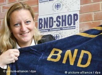 В магазине сувениров BND