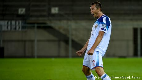 Russland Fußballspieler Artem Dzyuba