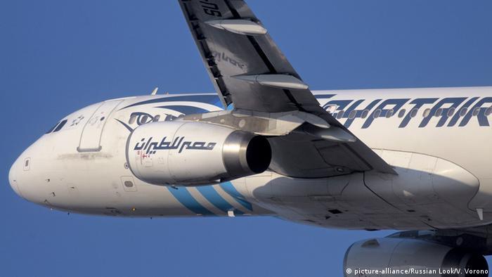 Египетский авиалайнер EgyptAir