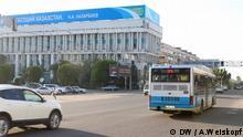 Kasachstan Almaty Platz der Republik
