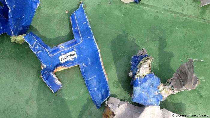 Обломки египетского самолета