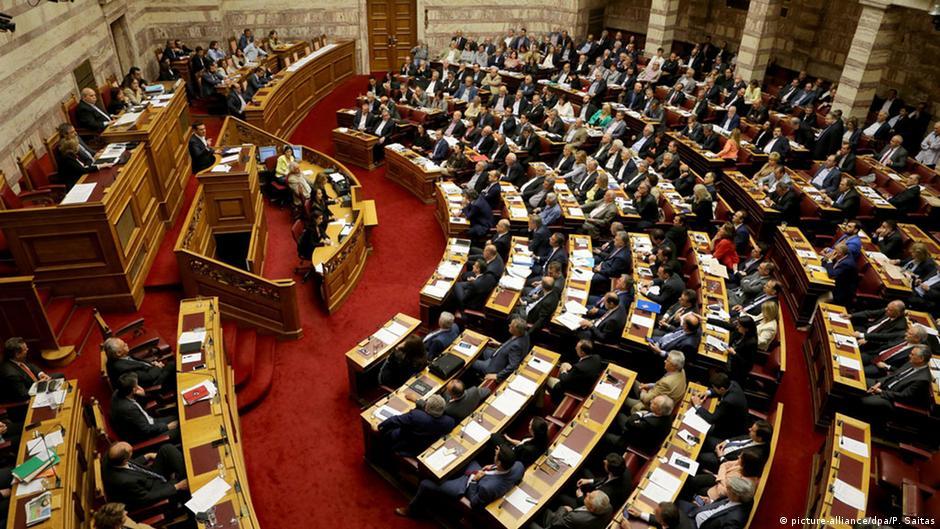 Greece news