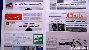 Afghanistan Tageszeitungen zum Tod von Mullah Mansur