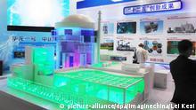 China Atomkraftwerk Modell in Peking