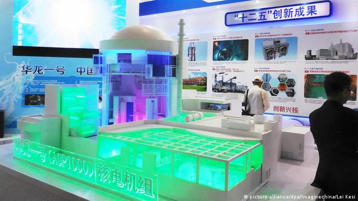 中國將在蘇丹興建核電站